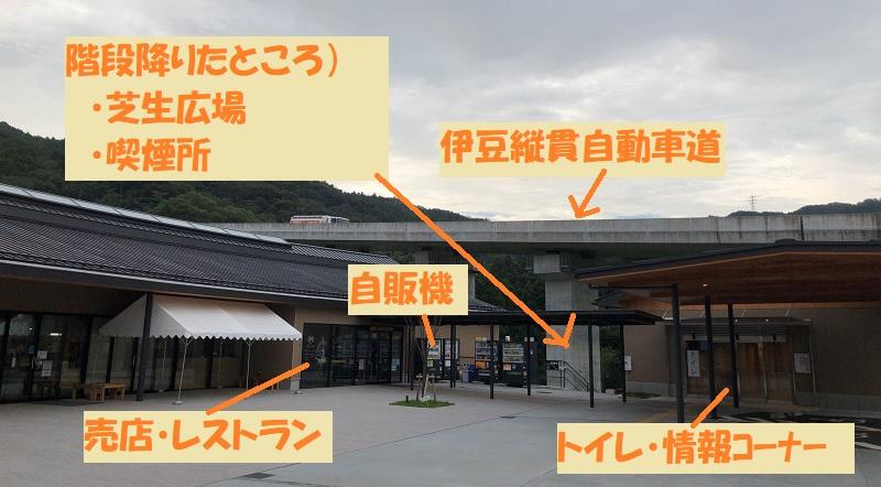 f:id:pisukechin:20201006223322j:plain