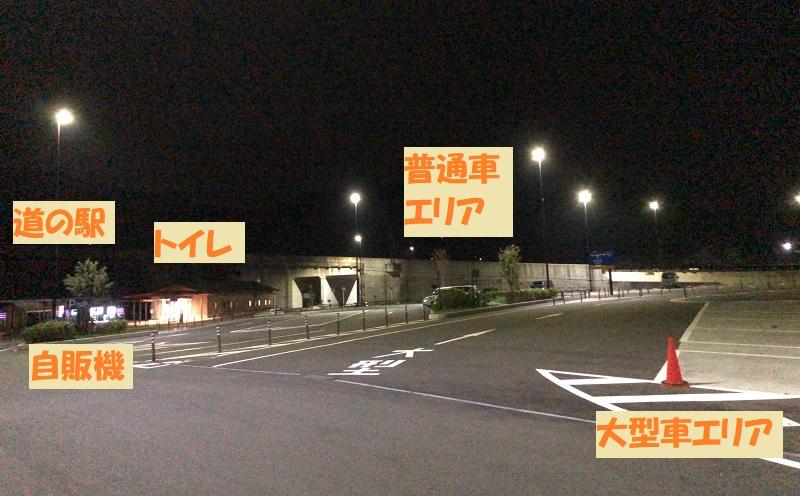 f:id:pisukechin:20201006223450j:plain