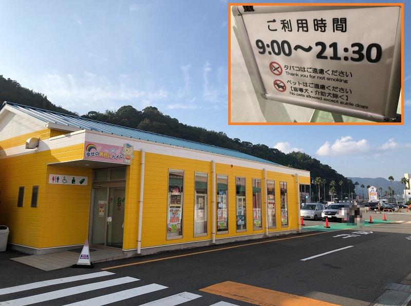 f:id:pisukechin:20201010125009j:plain