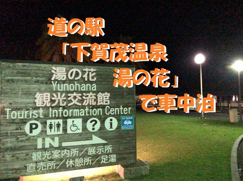 f:id:pisukechin:20201015222155j:plain