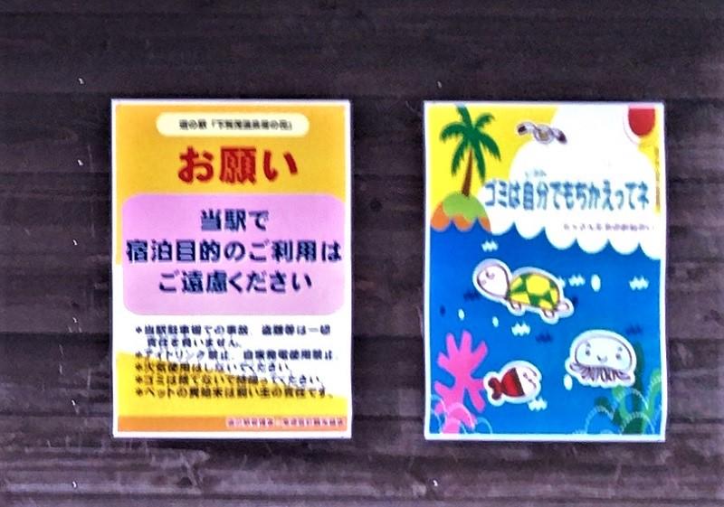 f:id:pisukechin:20201016205321j:plain