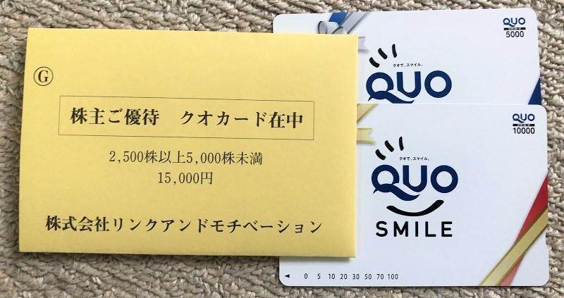 f:id:pisukechin:20201019212111j:plain