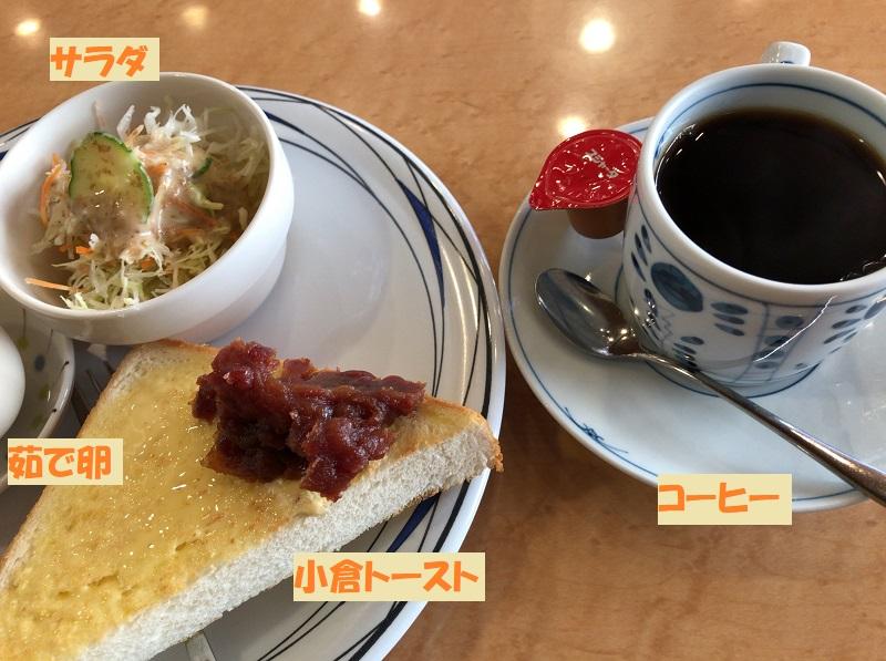 f:id:pisukechin:20201026100921j:plain