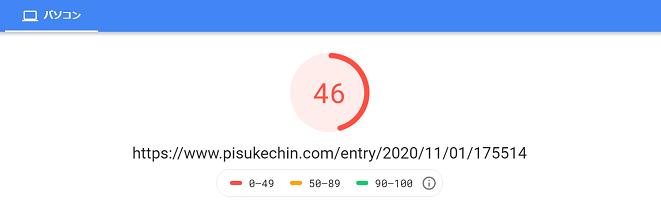 f:id:pisukechin:20201103221059p:plain