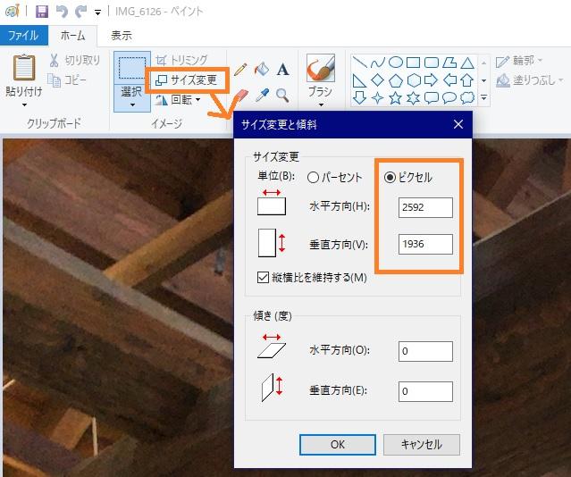 f:id:pisukechin:20201103221106j:plain