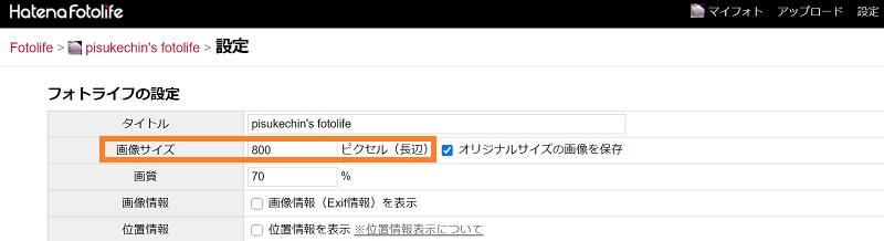 f:id:pisukechin:20201103221110j:plain