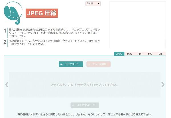 f:id:pisukechin:20201103221139j:plain