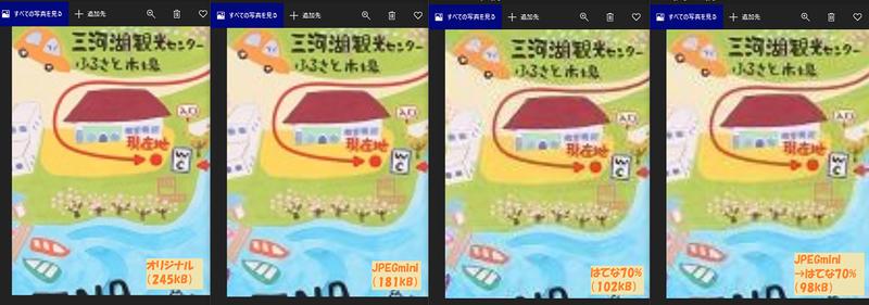 f:id:pisukechin:20201103221143p:plain
