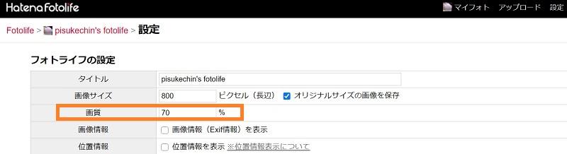 f:id:pisukechin:20201103221149j:plain
