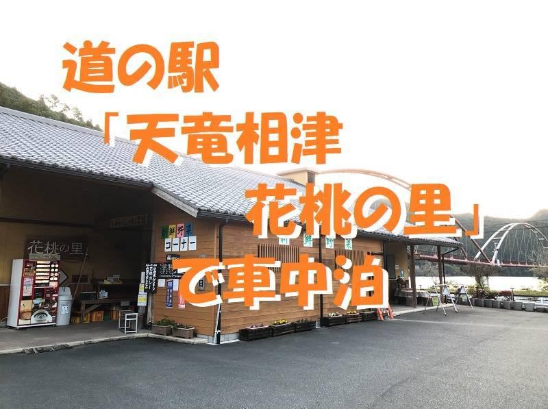 f:id:pisukechin:20201122180847j:plain
