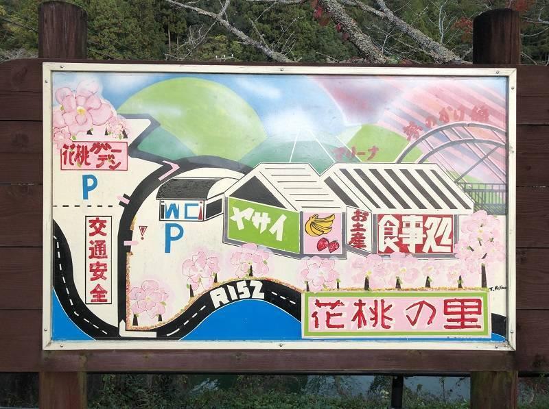 f:id:pisukechin:20201122180852j:plain