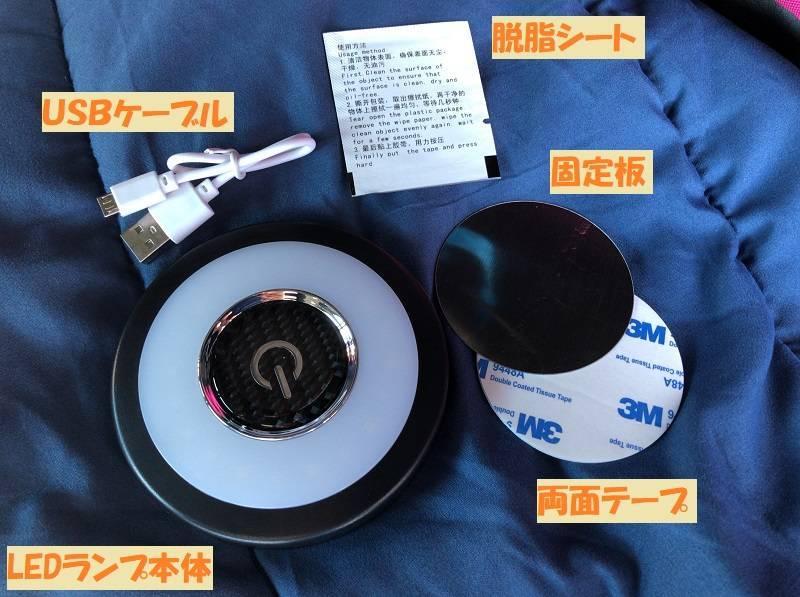 f:id:pisukechin:20201126223410j:plain