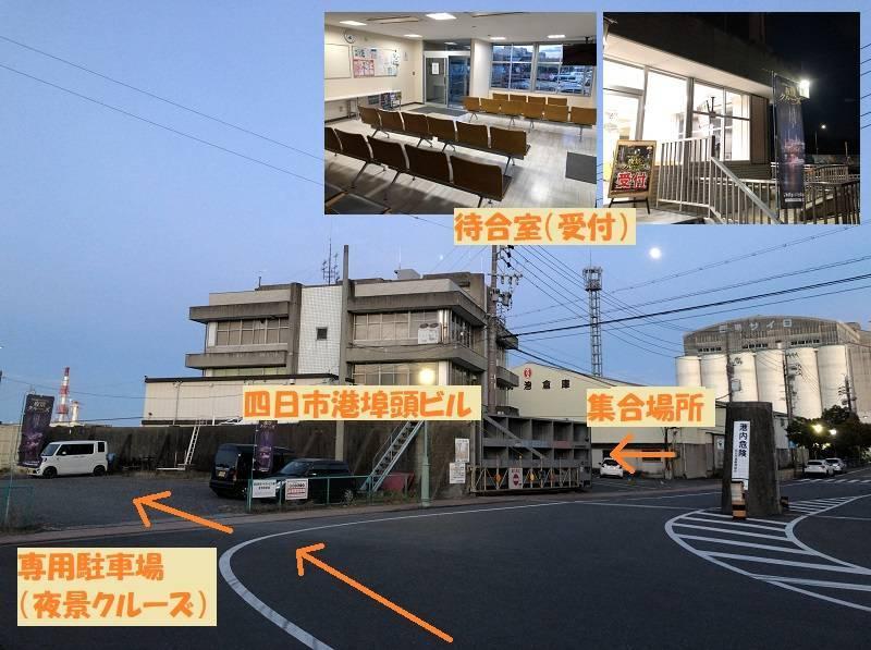 f:id:pisukechin:20201129112825j:plain