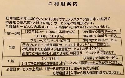 f:id:pisukechin:20201129112925j:plain