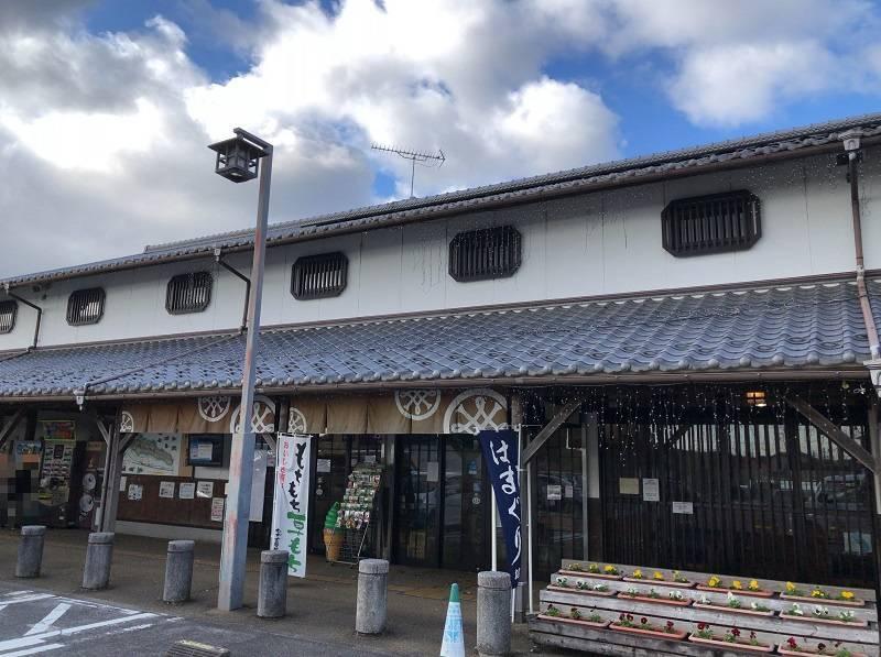 f:id:pisukechin:20201204204027j:plain