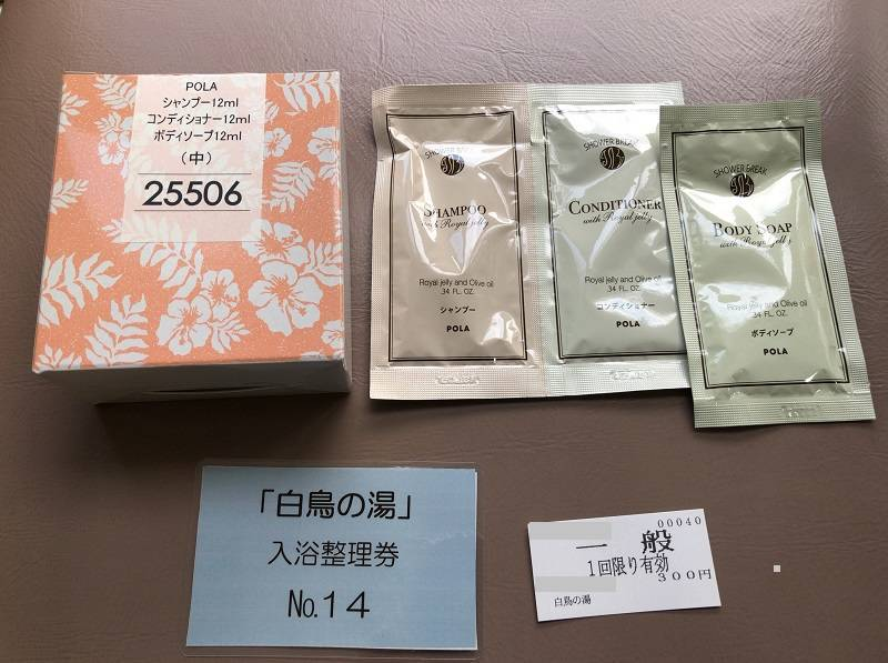 f:id:pisukechin:20201204204114j:plain
