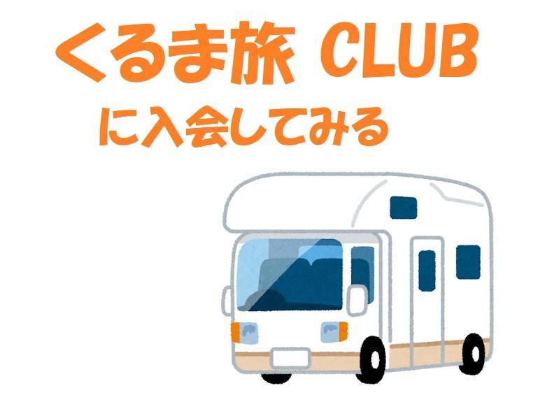 f:id:pisukechin:20201213114317j:plain