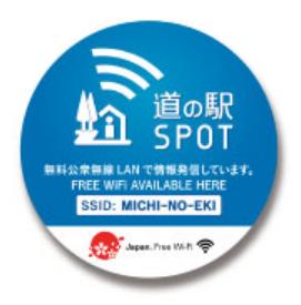 f:id:pisukechin:20201219195227p:plain