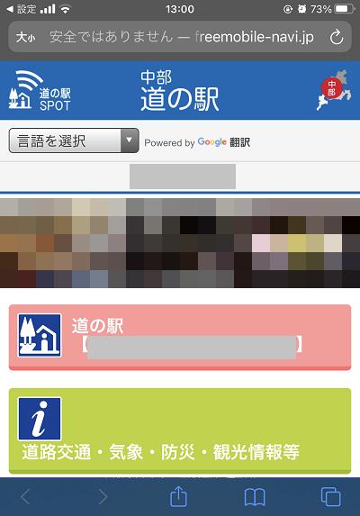 f:id:pisukechin:20201219204033p:plain