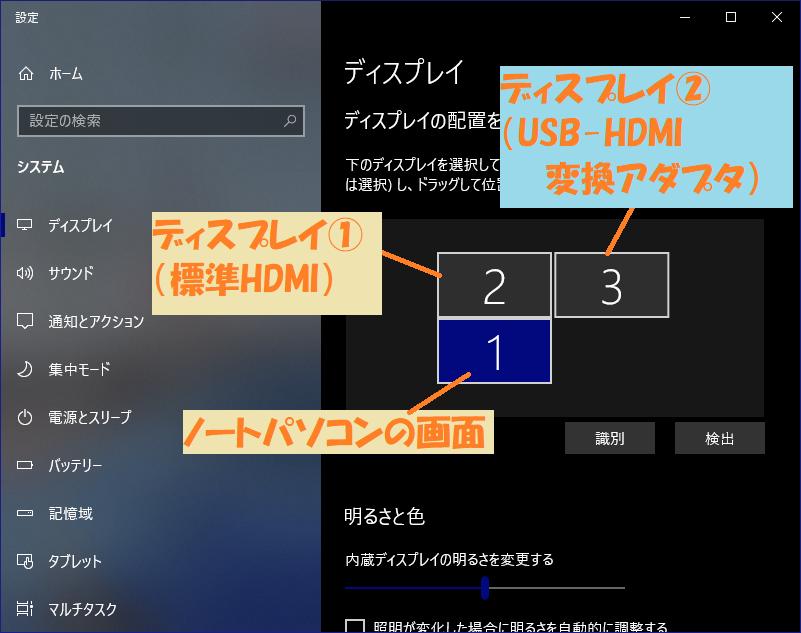 f:id:pisukechin:20210113213359p:plain