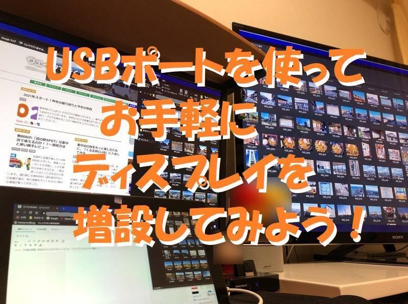 f:id:pisukechin:20210113213415j:plain