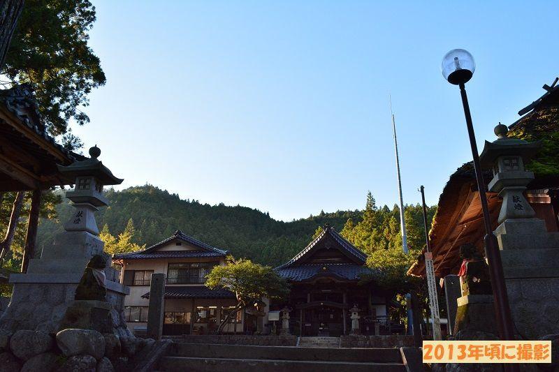 f:id:pisukechin:20210116213224j:plain