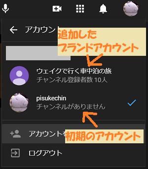 f:id:pisukechin:20210122235146p:plain
