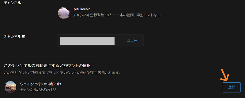 f:id:pisukechin:20210122235225p:plain
