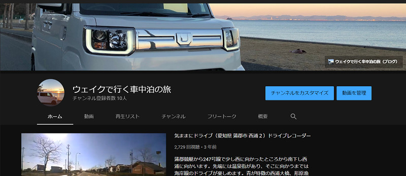 f:id:pisukechin:20210122235243p:plain