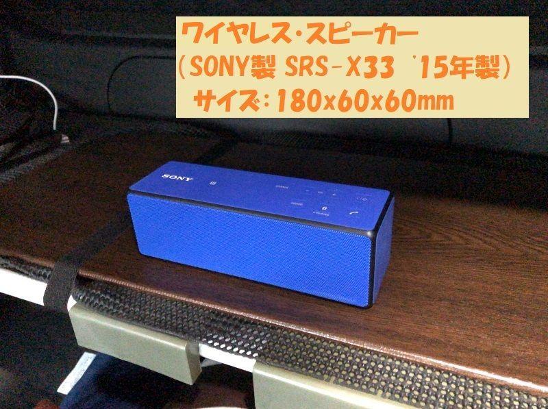 f:id:pisukechin:20210123181853j:plain