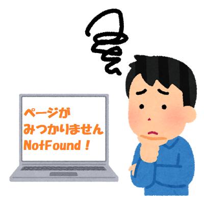 f:id:pisukechin:20210124123430p:plain