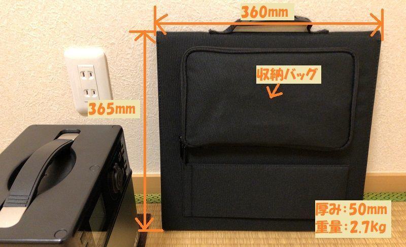 f:id:pisukechin:20210130141028j:plain