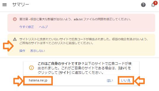 f:id:pisukechin:20210202224139p:plain