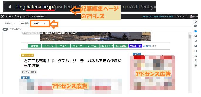 f:id:pisukechin:20210202225209p:plain