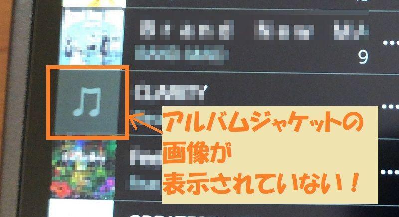f:id:pisukechin:20210206225016j:plain