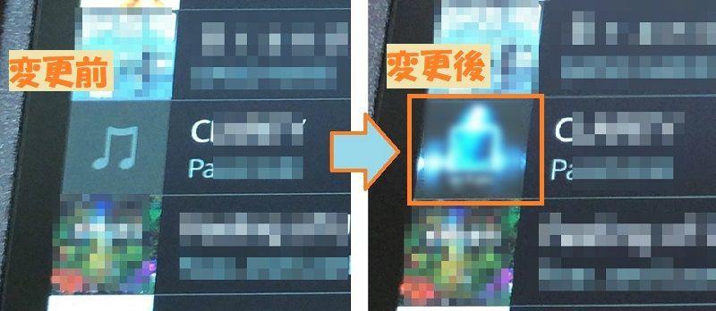 f:id:pisukechin:20210206225044j:plain