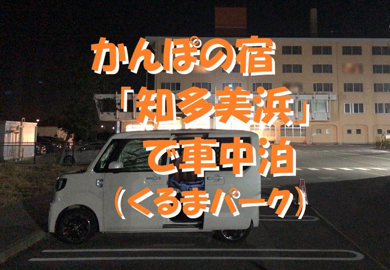 f:id:pisukechin:20210214202226j:plain