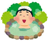 f:id:pisukechin:20210214202230p:plain