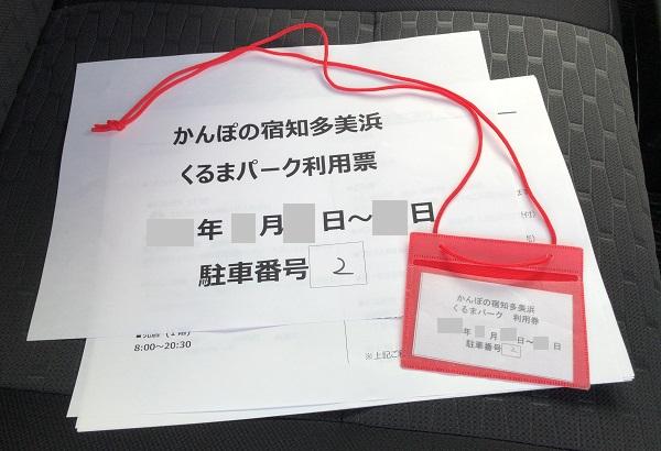 f:id:pisukechin:20210214202255j:plain