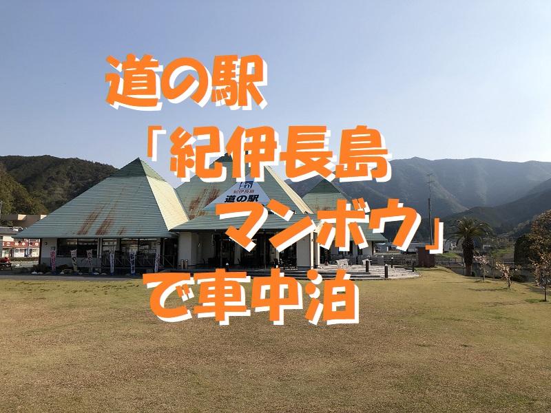 f:id:pisukechin:20210225220705j:plain
