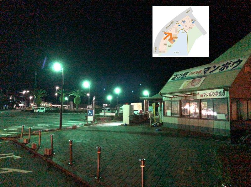 f:id:pisukechin:20210225220719j:plain