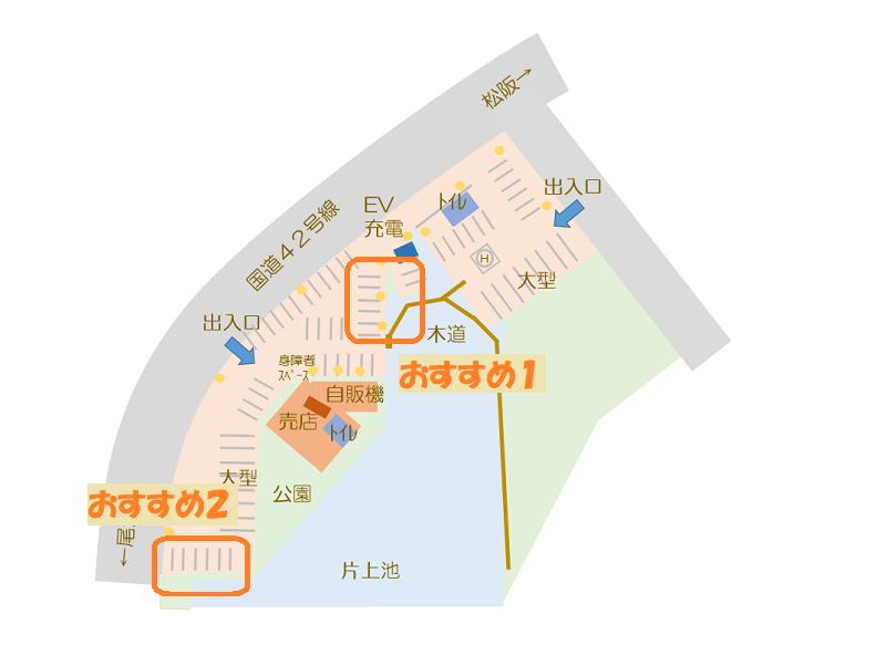f:id:pisukechin:20210225220751p:plain