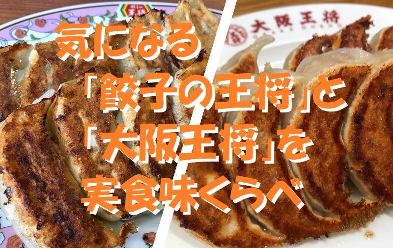 f:id:pisukechin:20210307084556j:plain