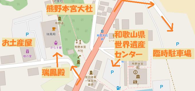 f:id:pisukechin:20210313090206p:plain
