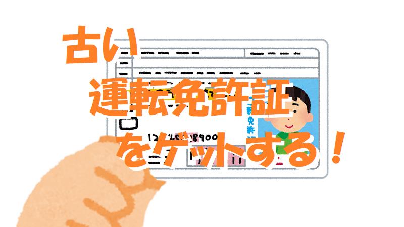 f:id:pisukechin:20210320012112p:plain