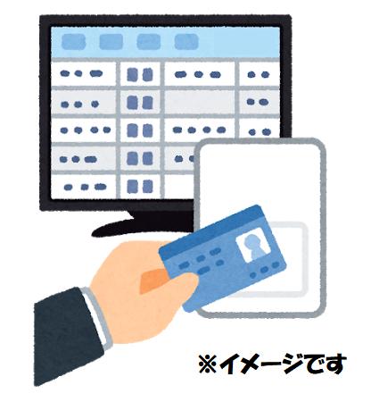 f:id:pisukechin:20210320012125p:plain
