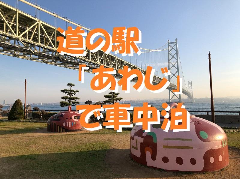 f:id:pisukechin:20210330184756j:plain