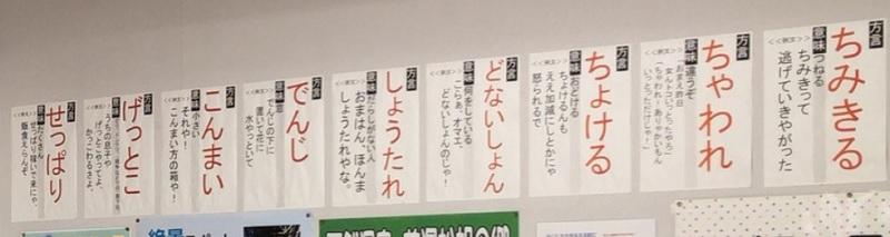 f:id:pisukechin:20210330210509j:plain