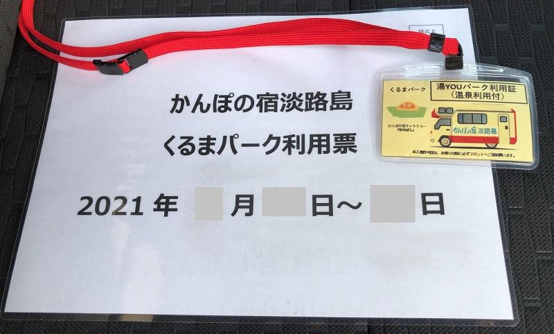 f:id:pisukechin:20210404114141j:plain