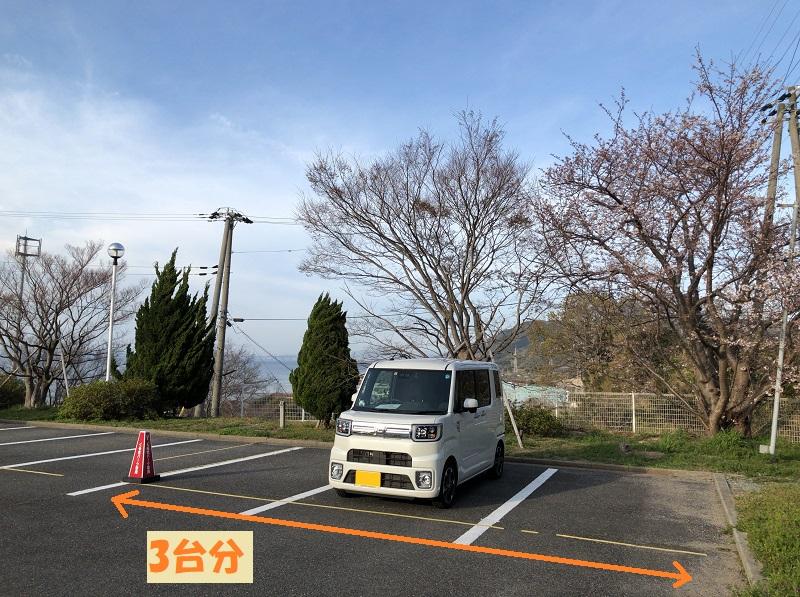 f:id:pisukechin:20210404114145j:plain